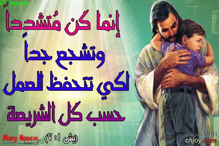 وعد ربنا ليك من الفرح المسيحي 13/ 6 / 2019