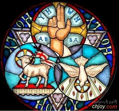 تفسير إنجيل يوحنا البشير الطاهر الذي يُتْلى في أحد العنصرة المقدسة