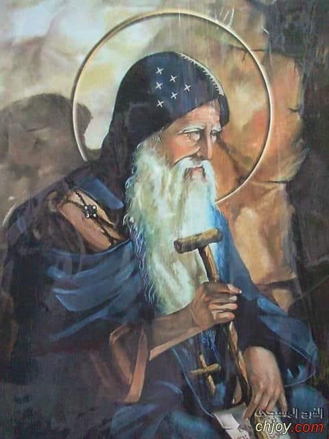 مختارات من تعاليم القديس أنطونيوس الكبير الروحية ووصاياه المقدسة