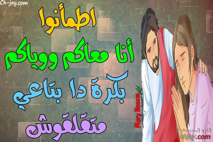 كلام لك من الله 13 / 7 / 2019