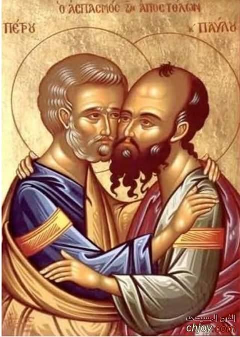 بولس وبطرس اتنين مختلفين