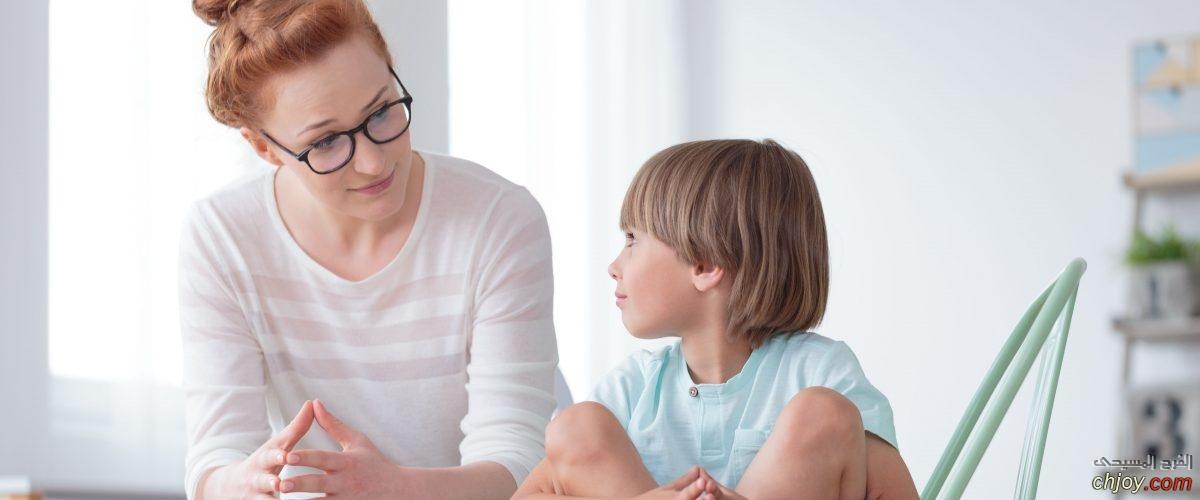 كيف أتعامل مع أسئلة طفلي الصعبة
