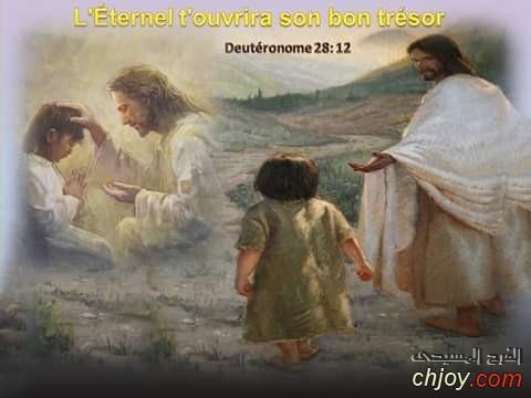 (L'Éternel t'ouvrira son bon trésor ( Deutéronome 28: 12