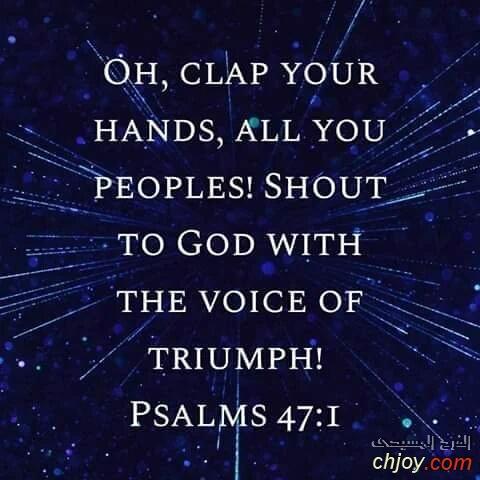 Psalms 47:1