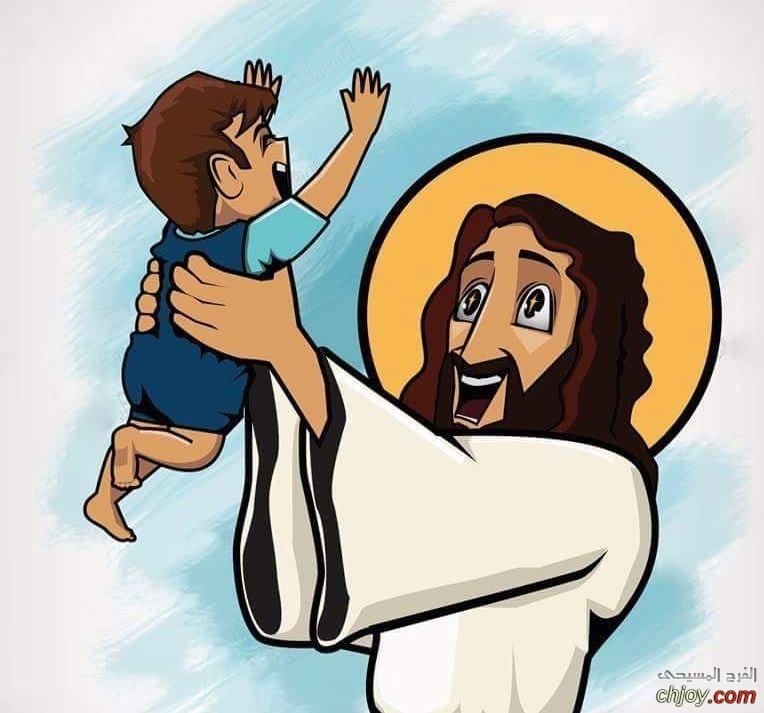 يسوع بيحبني وبيحبك للنهايه