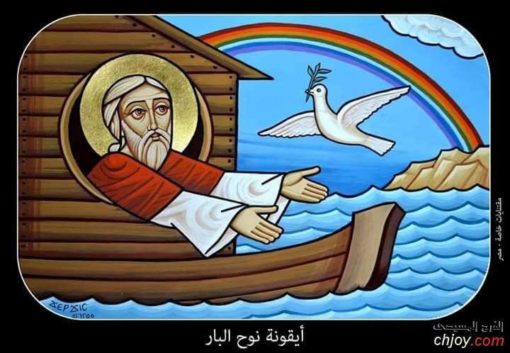 لامك  ابو نوح ولامك حفيد قايين