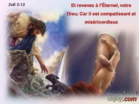 Et revenez à l'Éternel, votre Dieu