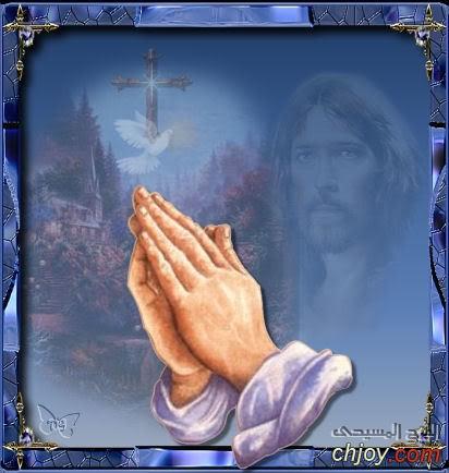 نصلى معا من اجل اختنا الغالية Rena Jesus