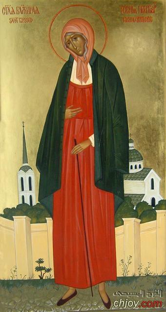 ايقونة القديسة كسينيا المتبالهة