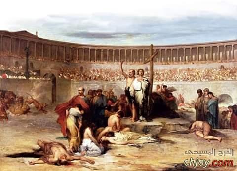 عظمه الاستشهاد فى المسيحيه