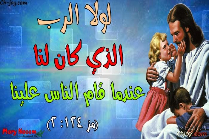 وعد ربنا ليك من الفرح المسيحي 11 / 9 / 2019
