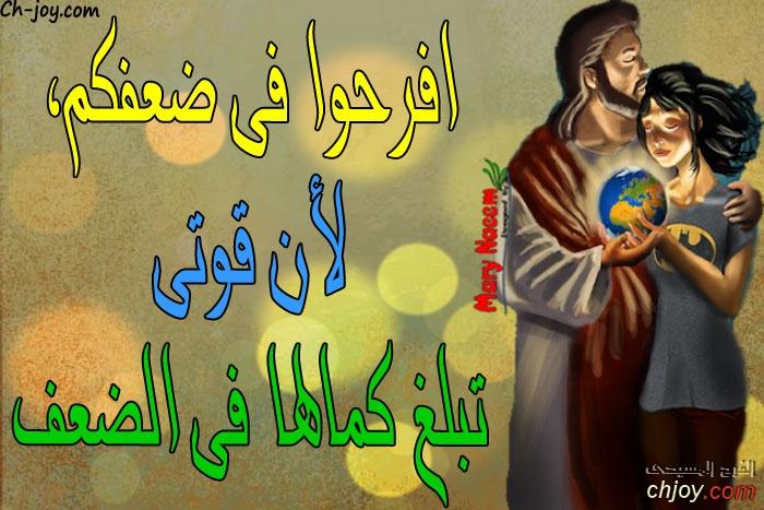 كلام لك من الله 14 / 9 / 2019