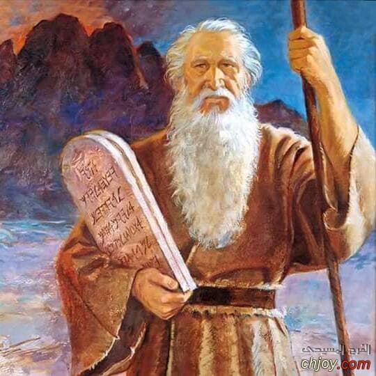 """شخصيات كتابية نتعلم منها  """" موسي النبي """""""