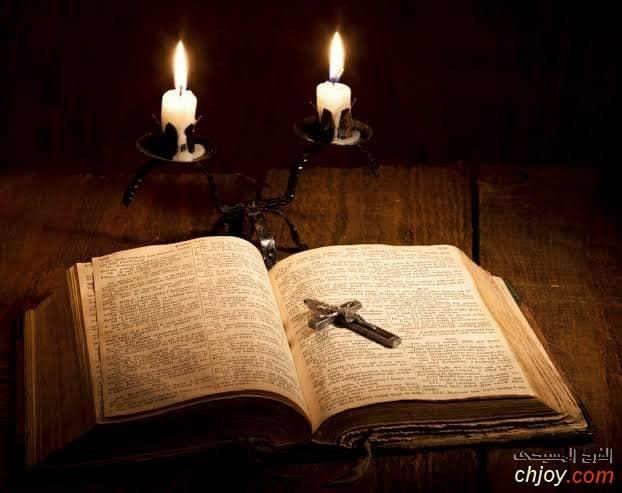 الإنجيل اليومي (العهد الجديد) 13 / 1 / 2021