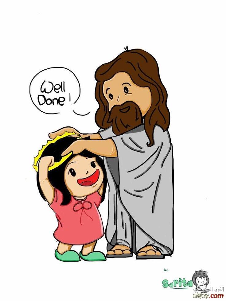 آبائيات للعودة إلي التعليم الآبائي الرسولي