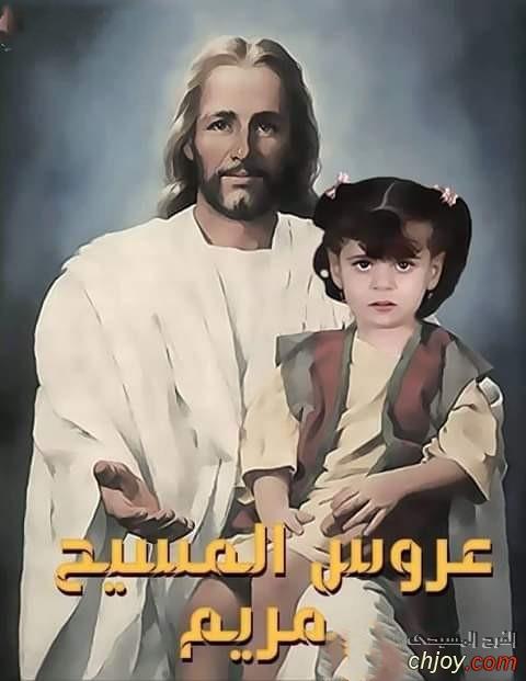 شهيدة مذبحة الوراق ٢٠ اكتوبر ٢٠١٣ عروس المسيح مريم