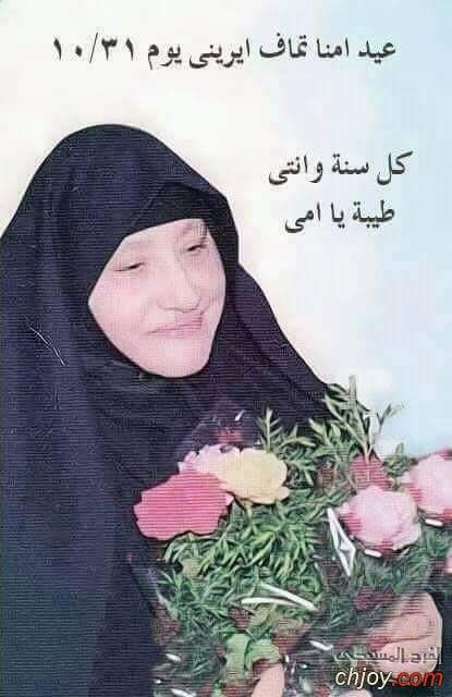 امنا الأم ايريني أم راهبات هذا الجيل 🌟♥️