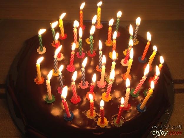 Happy birthday  Mary Naeem
