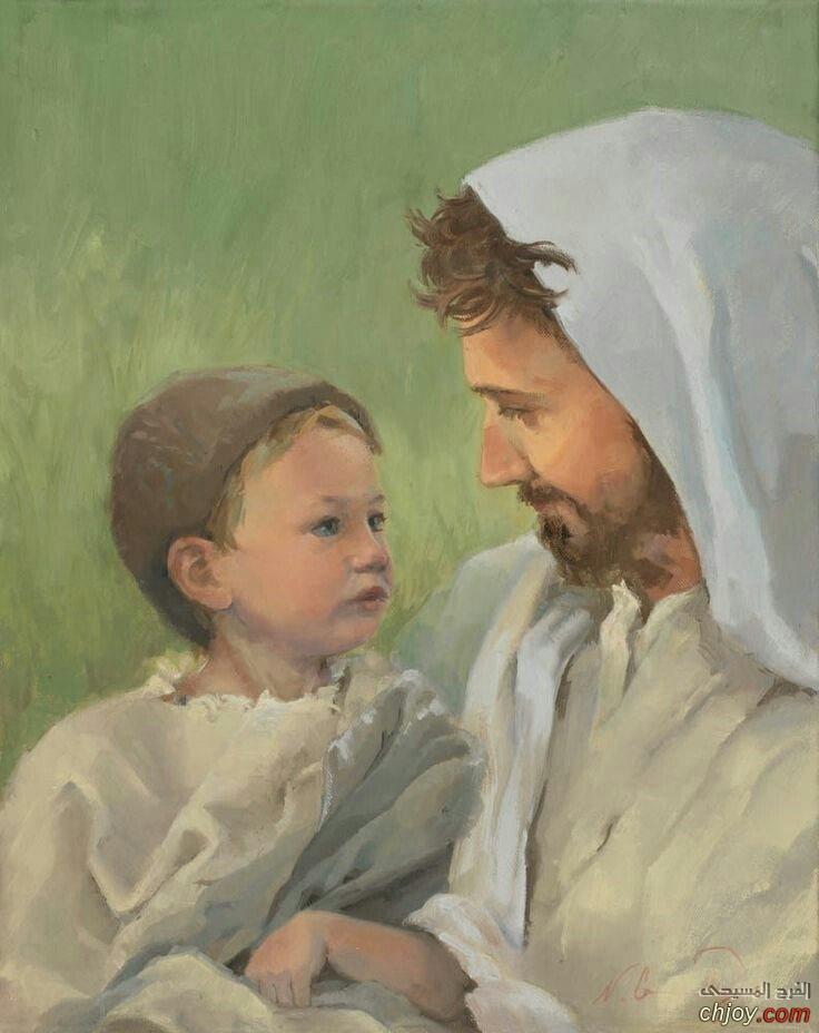 كما يترأف الأب على البنين  يترأف الرب علي خائفيه