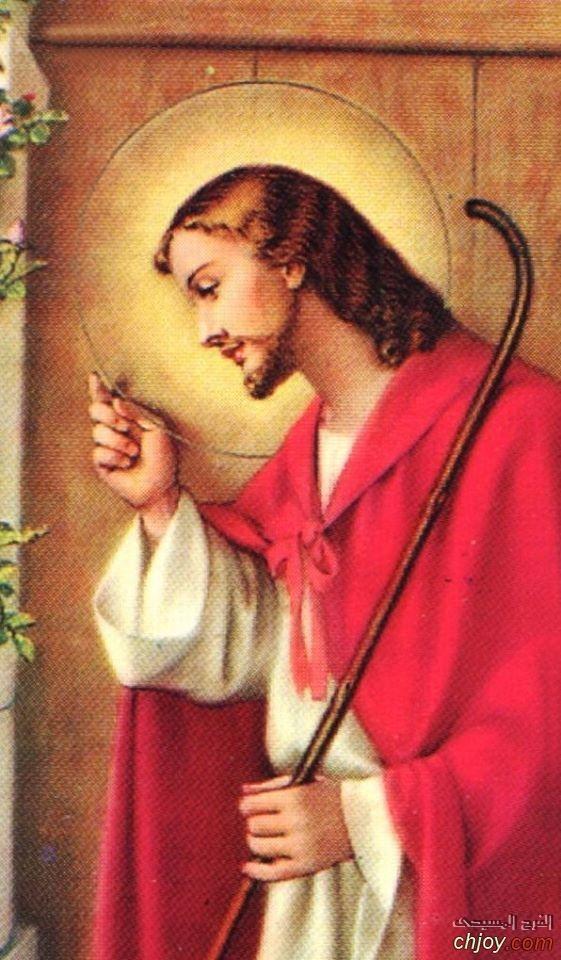 صورة رب المجد يسوع المسيح يقرع على الباب