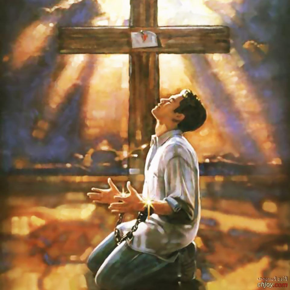 الخادم والصليب أو الخادم المتألم