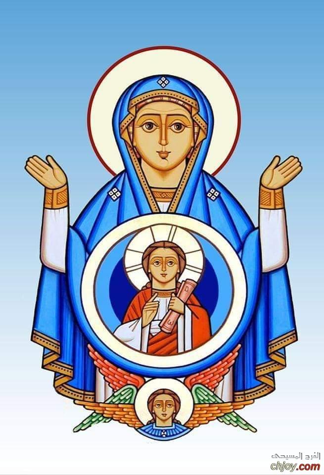 أيقونة والدة الاله القديسة مريم العذراء