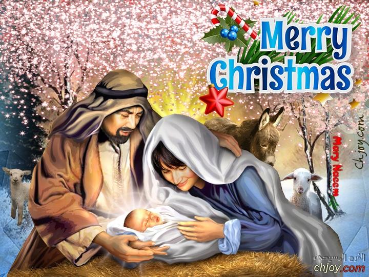 رسالة الميلاد