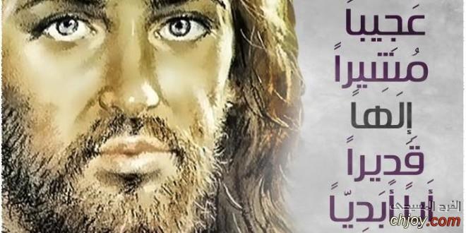 هل آمن المسيحيون الأوائل أنّ القربان هو جسد يسوع فعلاً؟