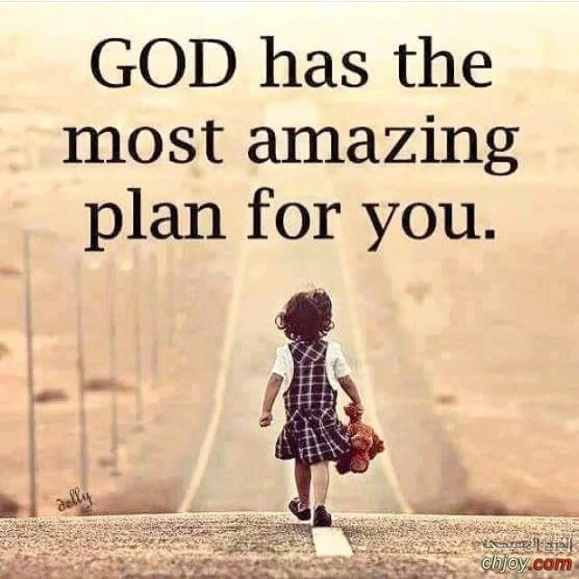 God's plans are the best