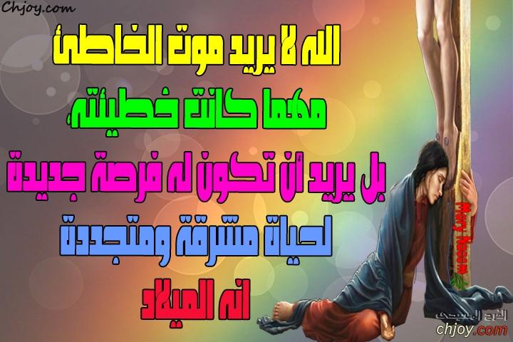 كلام لك من الله 14 / 1 / 2020