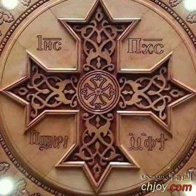 القديس أوساغنيوس الجُندي