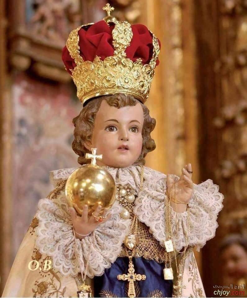 الْيَوْمَ عيد الطفل يسوع  طفل   براغ العجائبي