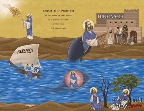 ايقونة تصور القصة الكاملة ليونان النبي 
