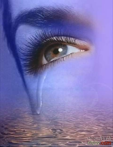 دموع يونان