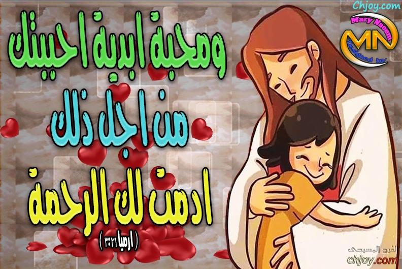 وعد ربنا ليك من الفرح المسيحي 14/ 2 / 2020