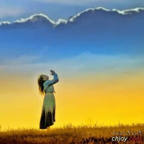 ارْحَمْنِي يَا اَللهُ كَعَظيمَ رَحْمَتِكَ ( مز ٥١ : ١ )