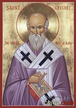 صورة القديس غريغوريوس الأول بابا رومية