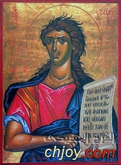 من شخصيات الكتاب المقدس زكريا النبي