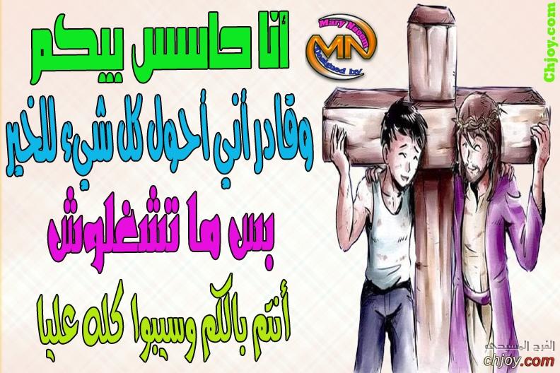 كلام لك من الله 25/ 3 / 2020