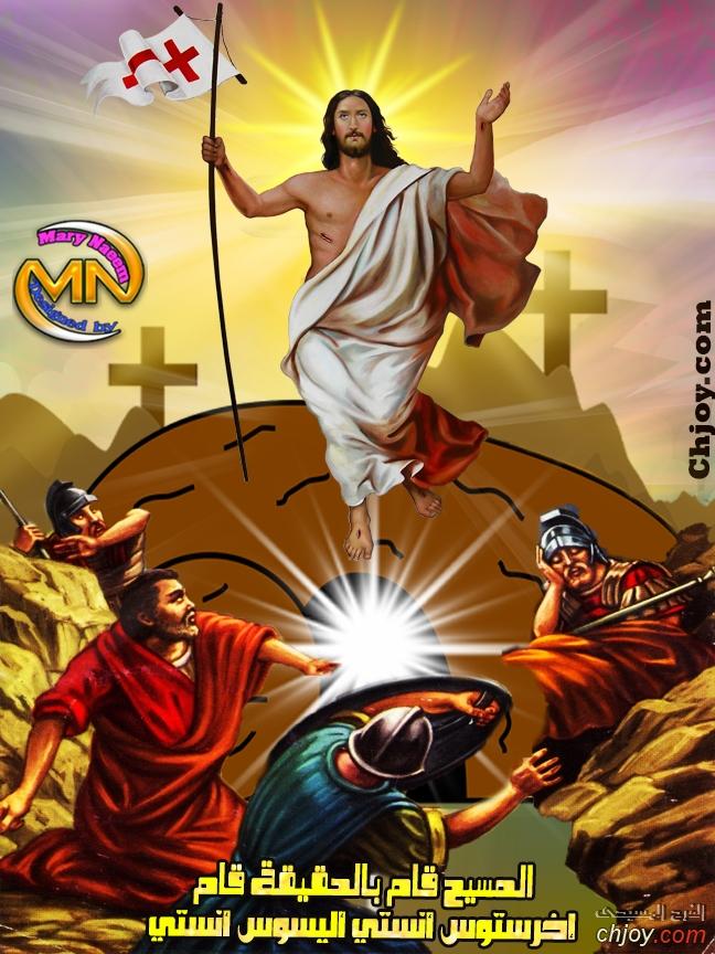 هل الملاك دحرج الحجر عشان السيد المسيح