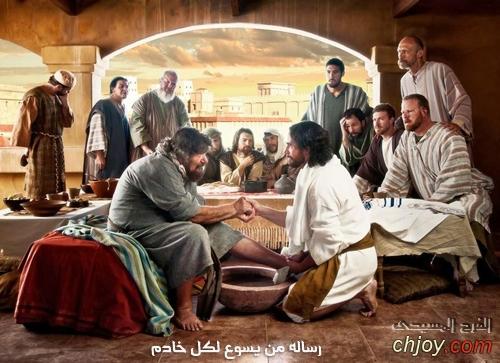 رساله من يسوع لكل خادم 7 - 4 - 2021