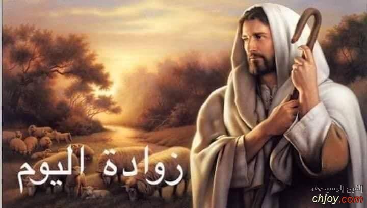 زوّادة اليوم: يا قديسة ريتا صلّي لأجل العالم كلّو : 23 / 5 / 2020 /
