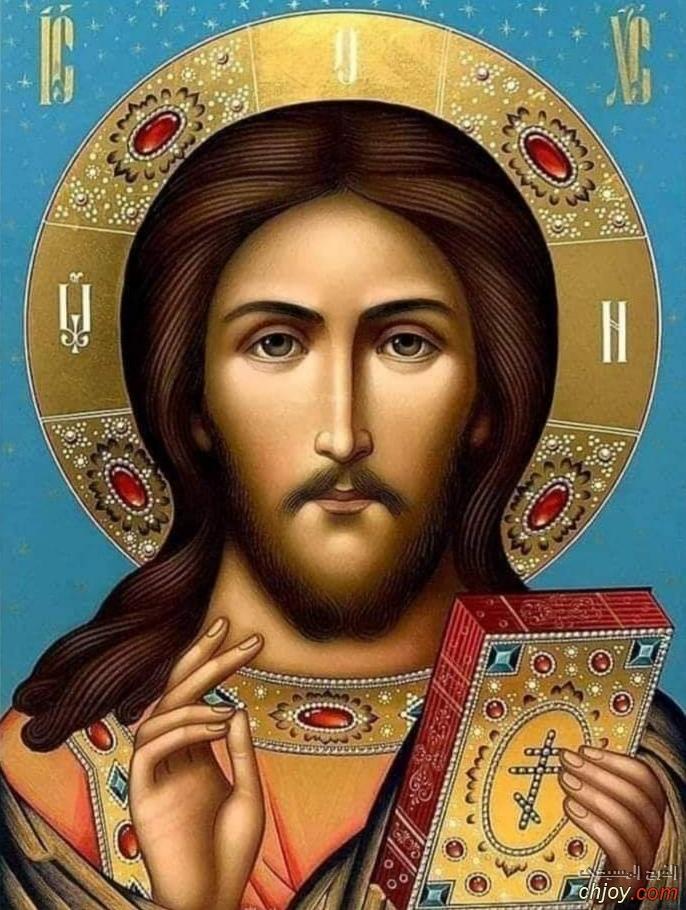 الراحة في المسيح وحده