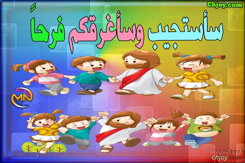 كلام لك من الله 30 / 6 / 2020