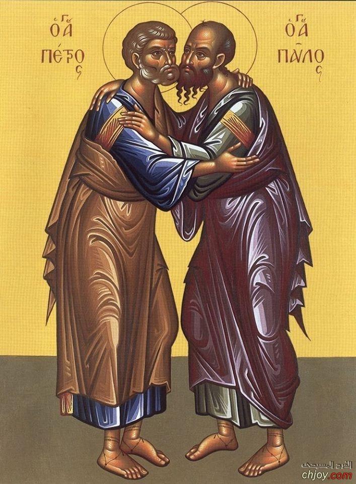 الأيقونة الأصلية لعيد الرسُل تصور القديسين بُطرُس و بُولُس يتعانقان و يُقَبِّلان بعض