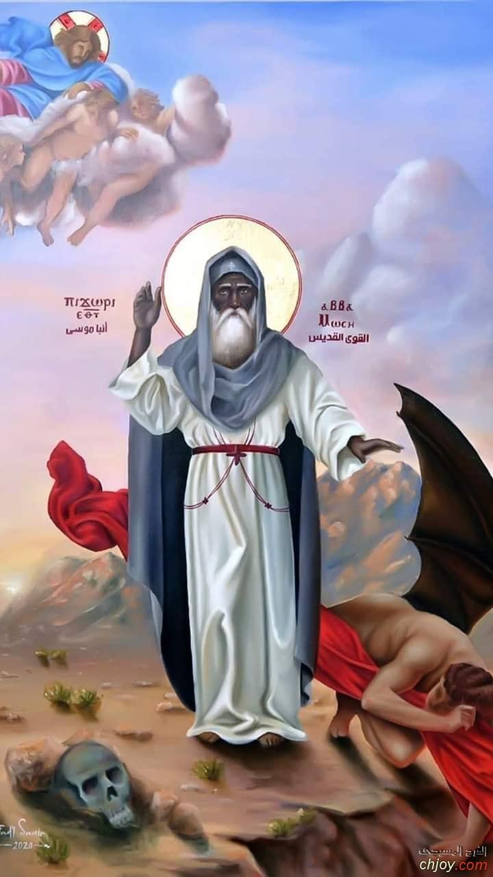 من أجمل الصور اللي اترسمت للقديس القوي انبا موسي