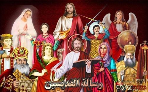 رسالة القديسين ليك النهارده  2020/8/1