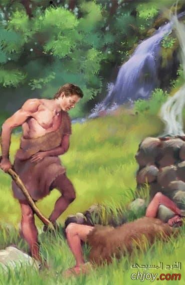 هل الله لم يكن يعلم مكان هابيل فسأل قايين؟