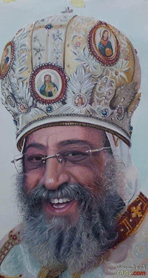 🔴 عيد الرسامة ال 32 لقداسة البابا تواضروس الثاني🔴   💠  كل سنه وقداستكم طيب وبخير يا سيدنا