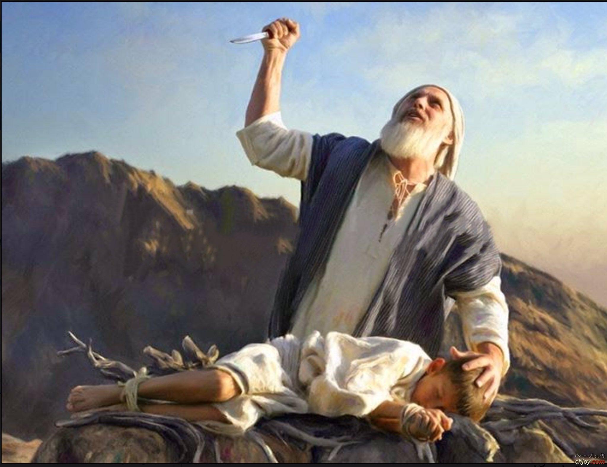 لماذا يطلب الله من إبراهيم أن يقدِّم ذبيحة بشرية على غير العادة ؟